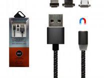 Кабель 110 магнитный (3 в 1) iPhone 5, micro USB