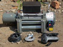 Лебедка Electric Winch / Электрик Винч 12000lbs