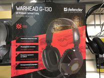 Гарнитура игровая Defender Warhead G-130 - Новая