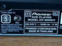 DVD плеер pioneer DV3022KV