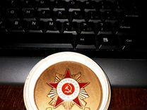Медаль вов