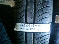 195 65 15 Michelin Energy