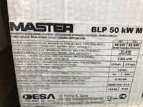 Газовая пушка Master BLP 50 M