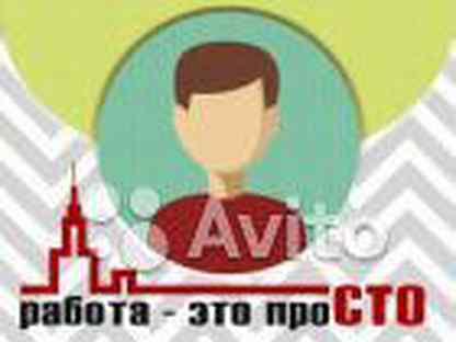 Работа в тамбове для девушки без опыта мужские модельные агентства москвы