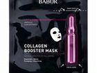 Ампульная маска активатор Collagen booster mask от