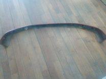 Обвес бампера на мазда демио 96 - 02 г.в