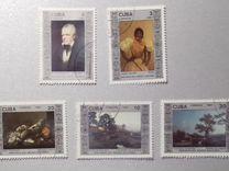 Гашеные марки живопись, The National Museum, Куба — Коллекционирование в Нижнем Новгороде