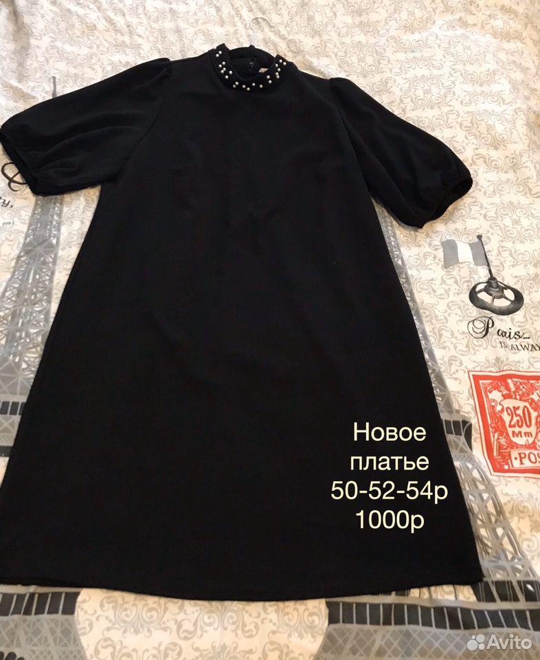 Платье 50-58р  89374664483 купить 4