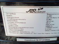 Воздухоочиститель