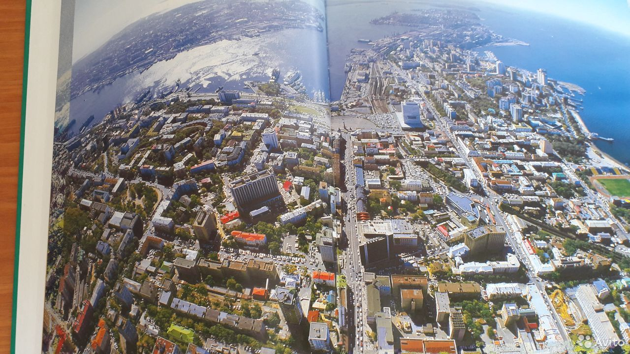 Книга - Фотоальбом Владивосток 150 лет