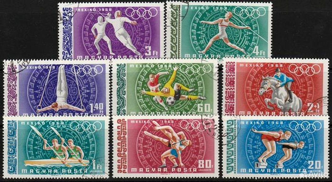 Марки 1968 венгрия летние олимпийские игры