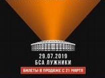Билеты на Rammstein 29.07.19