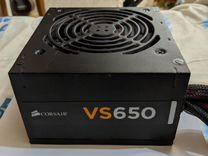 Блок питания Corsair VS650