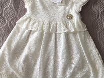 Платье карамели 98 р