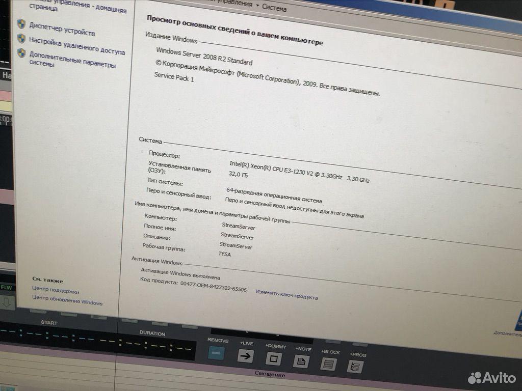 Настроенный сервер для тв-вещания под ключ  89502808080 купить 6