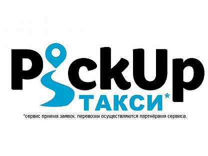 Работа в сальск для девушек вебкам студия иркутск