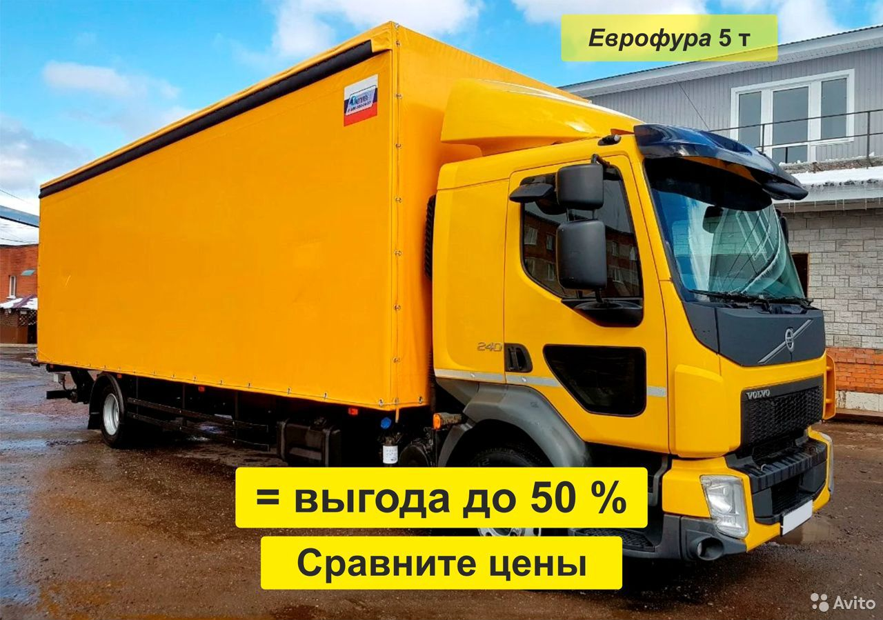 Грузоперевозки перевозка 1 2 3 5 10 20 тонн груза  89292756863 купить 4