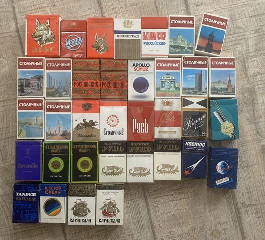 куплю пачки от сигарет ссср