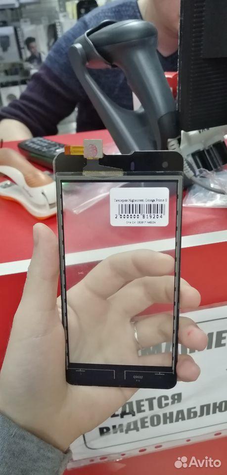Touch Highscreen Omega Prime S  89003081353 купить 6
