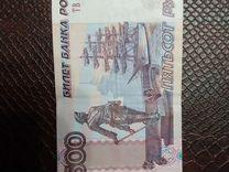 Банкнота 500 р. с номером 0777770 радар — Коллекционирование в Нижнем Новгороде