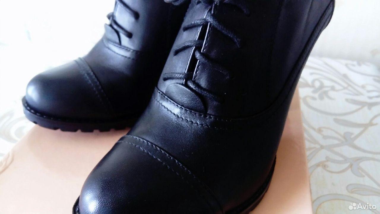 Туфли 89085973182 купить 3