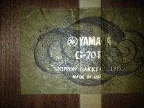 Классическая гитара Yamaha G70D Japan