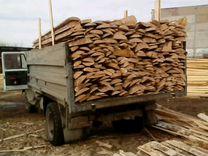 Горбыль дрова опил