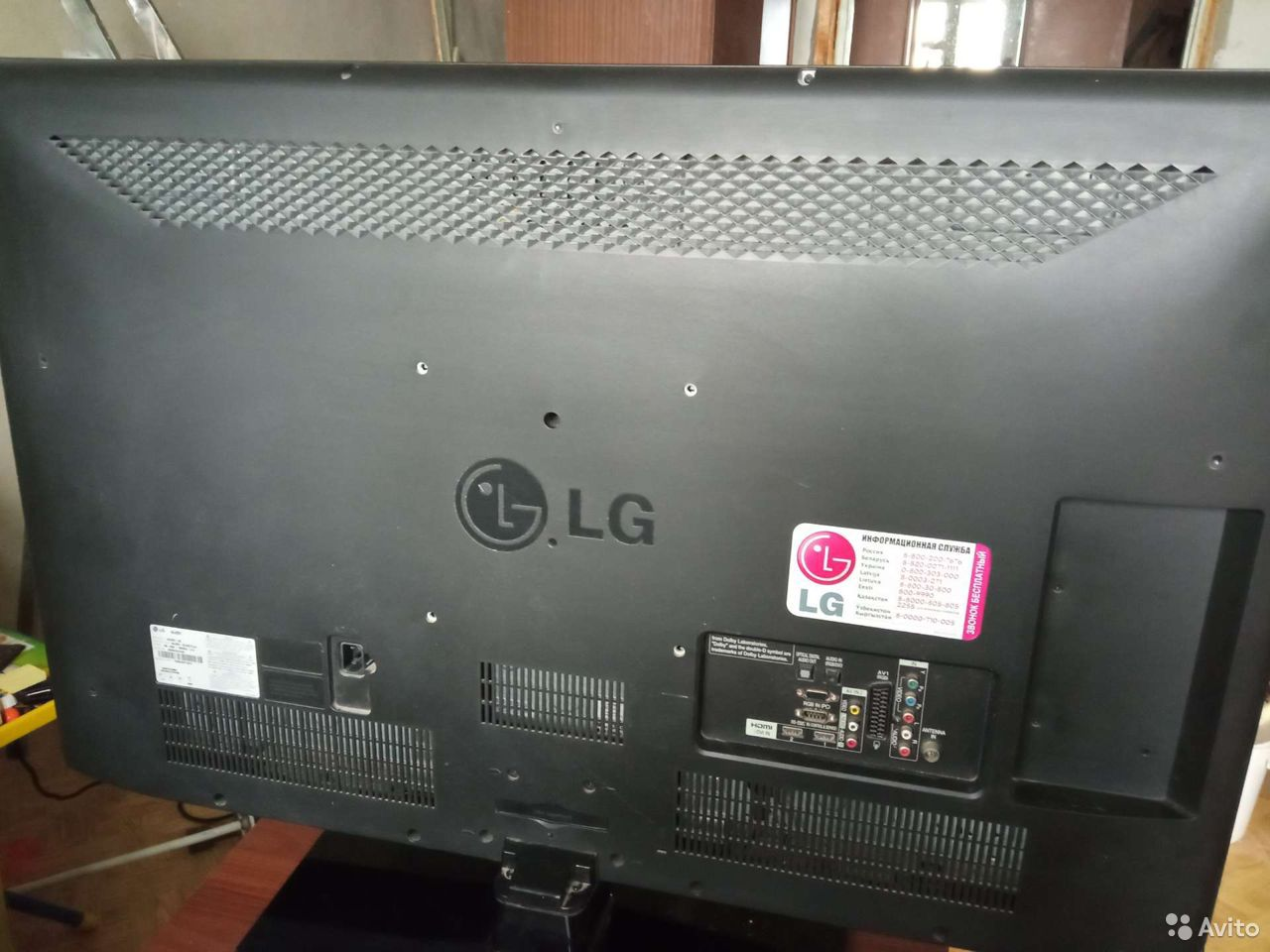 Телевизор LG  89209718268 купить 3