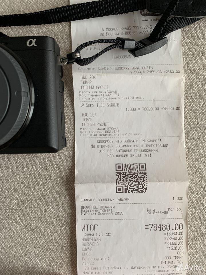 Sony a6400  89111804599 купить 9