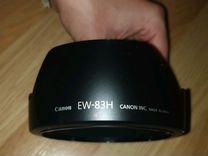 60. Бленда canon EW-83H new оригинал Japan