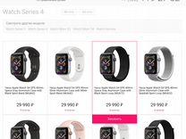 Магазин Apple Watch. Дропшип. Доход 14000 в неделю