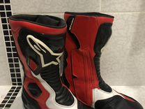 Ботинки AlpineStars 43