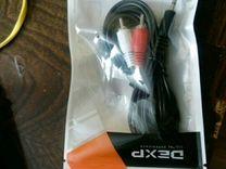 2м кабель 3.5 Jack (M) - 2xRCA соединительный стер