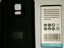 Мощный аккумулятор для телефона SAMSUNG galaxy S5