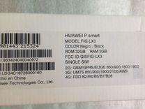 Huawei P smart Оригинальный