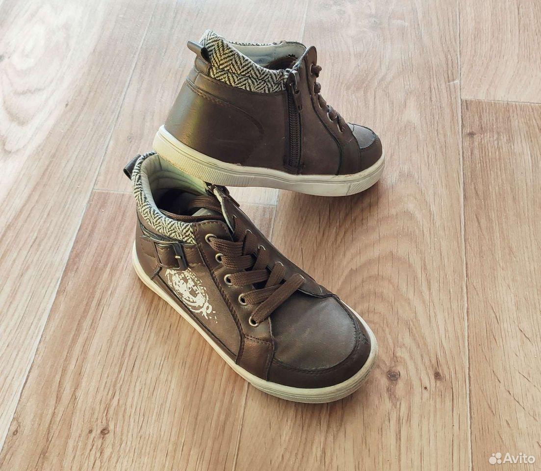 Ботинки для мальчика  89140218632 купить 1