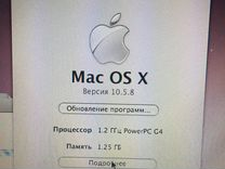 Macbook ibook g4