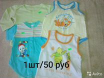 Детская одежда на рост 74 см (6-9 мес)