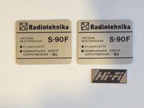 Запчасти Radiotehnika S-90