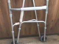 Ходунки для престарелых и после травм позвоночника
