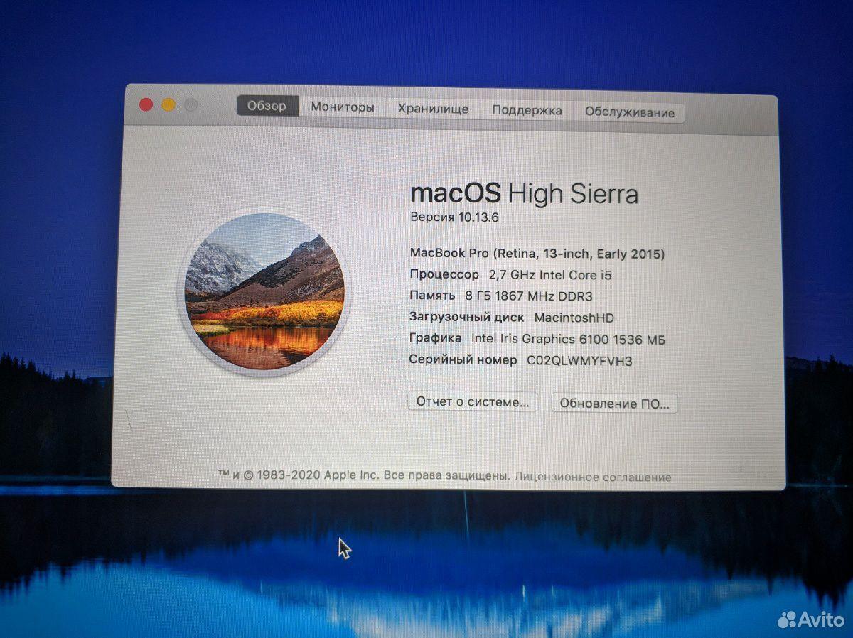 Apple MacBook Pro 13 (2015)  89148625705 купить 2