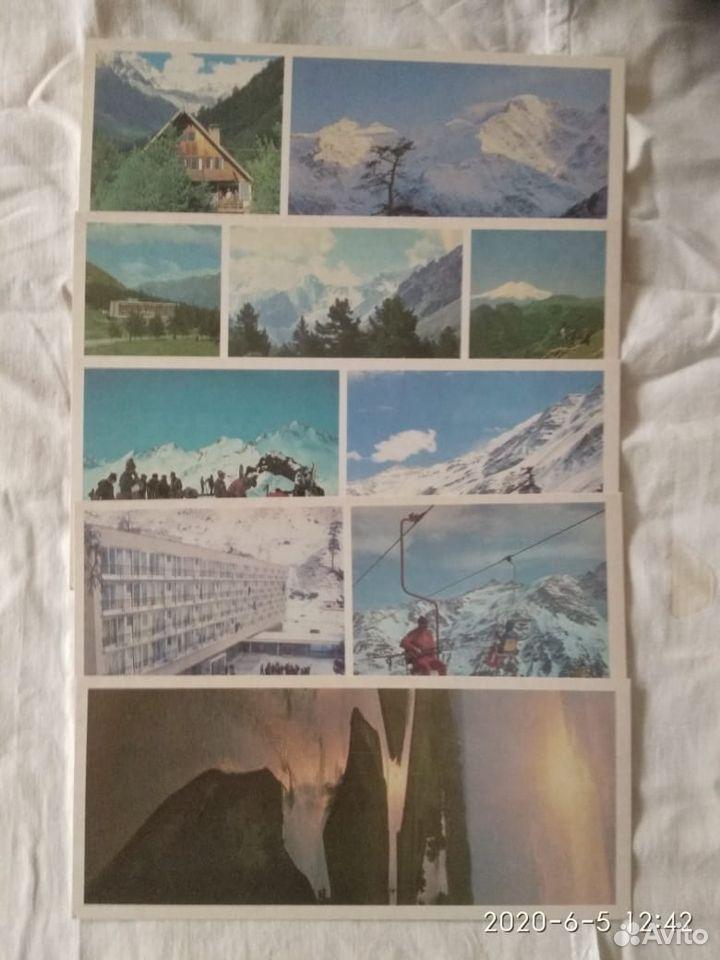 Набор открыток По Кабардино-Балкарии  89034904671 купить 2