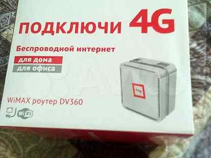 Wimax DV-360 4G TTK