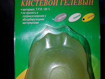Эспандер ручной — Спорт и отдых в Волгограде