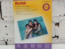 Фотобумага 13х18 глянцевая 200г/м 50л. Kodak