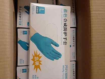 Нитриловые перчатки, упаковка 100 шт